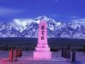 Manzanar Memorial by night (2005)
