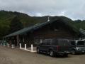 Office at Neskowin Creek RV Resort